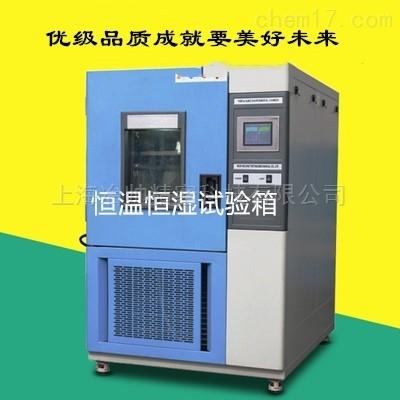橡胶热老化试验箱