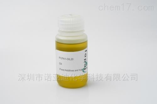 Fapas質控樣品 油水中的食品添加劑和配料