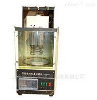 SYD-0620SYD-0620沥青动力粘度测定仪--参数报价