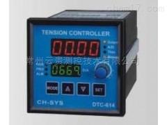 台湾企宏张力控制器DTC-614
