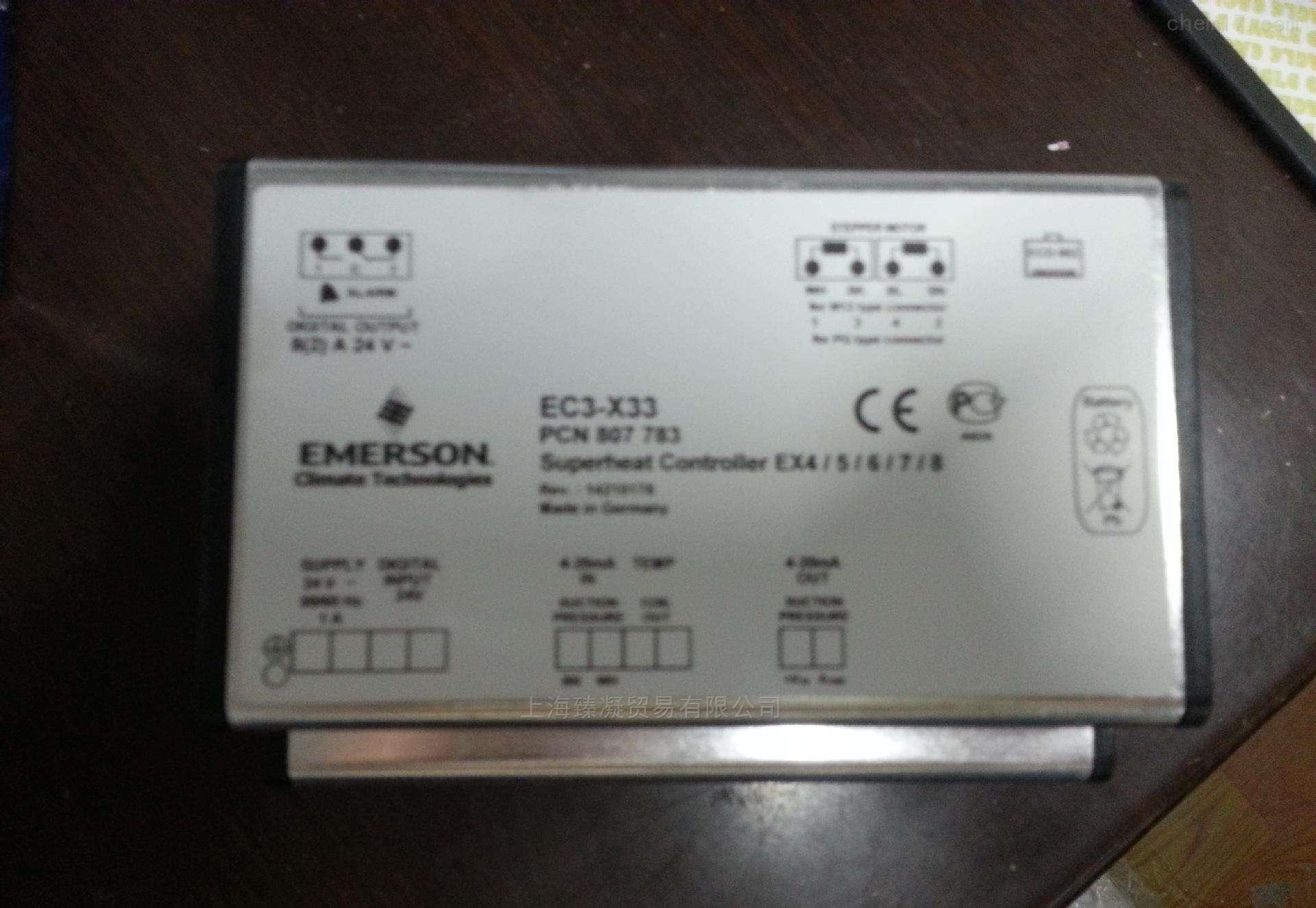 EMERSON过程控制器 驱动
