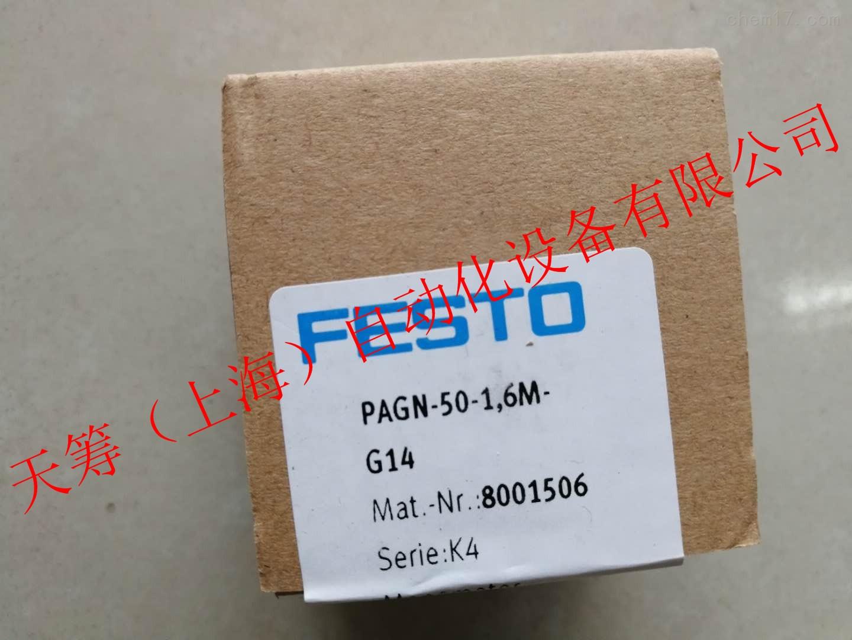 费斯托FESTO气源压力表PAGN-50-1,6M-G14