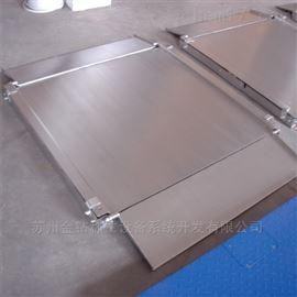 托利多PFA689全不锈钢食品电子秤