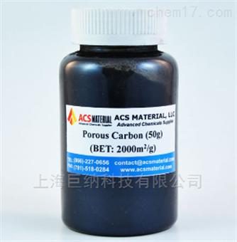 ACSMaterial多孔碳