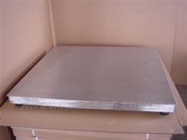 优宝1.2*1.2m不锈钢台面单层标准型电子地磅