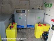 西宁市疾控中心实验室污水处理设备厂家