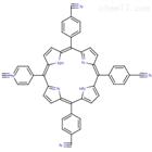 5,10,15,20-四(4-氰基苯基)卟啉