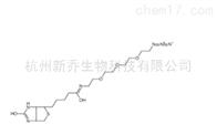 小分子Biotin-PEG4-N3  875770-34-6