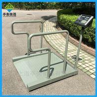 仪表自带打印的轮椅秤,天津医疗透析秤