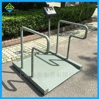 能打磅单的轮椅透析称,苏州医院轮椅电子秤