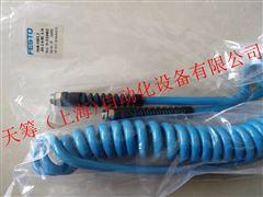 FESTO螺旋气管PUN-10X1,5-SG-2,4-BL-1/4