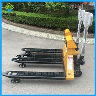 称重搬运工具-叉车秤,2吨液压车搬运秤