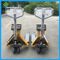 2吨液压搬运车带秤,可以搬运称重的叉车