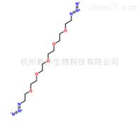 356046-26-9Azido-PEG5-Azide 小分子PEG