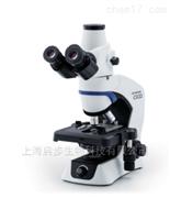 奥林巴斯CX33生物显微镜(替代停产CX31)