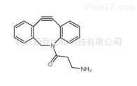 1255942-06-3DBCO-amine氮杂二苯并环辛炔胺小分子PEG