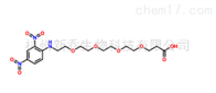 小分子PEG858126-76-8  DNP-PEG4-acid 小分子