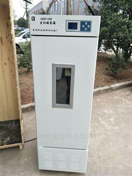 SHP-160智能生化培养箱