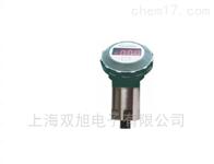 HG6800AHG6800A两线制带显示一体化振动变送器