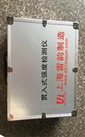 SJY-800BSJY-800B贯入式砂浆强度检测仪--参数报价