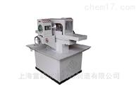 HM-200HM-200型双端面磨石机---参数供应