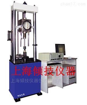 QJBV212PQJBV212P电子式腐蚀持久试验机