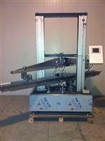 WDW-10M材料拉力试验机价格