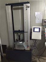 WDW-20H南通保温材料试验机价格