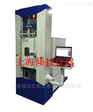 QJ216微机控制电子高低温试验箱型