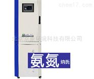 氨氮在线水质分析仪(纳氏试剂光度法)