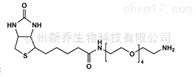 663171-32-2Biotin-PEG4-Amine生物素四聚乙二醇氨基
