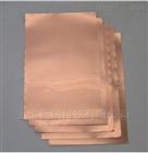 CVD石墨烯专用铜箔 Copper foil