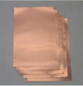 CVD石墨烯铜箔 Copper foil