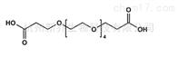439114-13-3Bis-PEG5-acid 羧基四聚乙二醇羧基