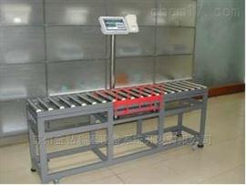 100公斤電動滾輪秤/計重秤