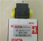 KHB系列HYDAC高压球阀总经销