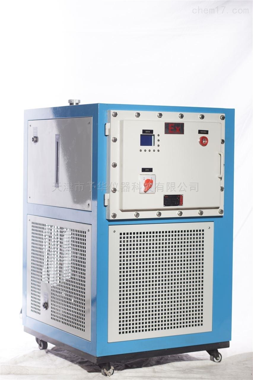 GDSZ系列防爆型高低温循环一体机