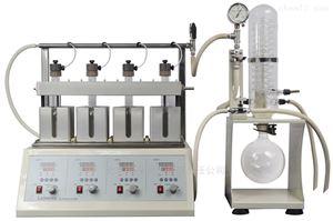 L-790 4位个性化学合成反应仪