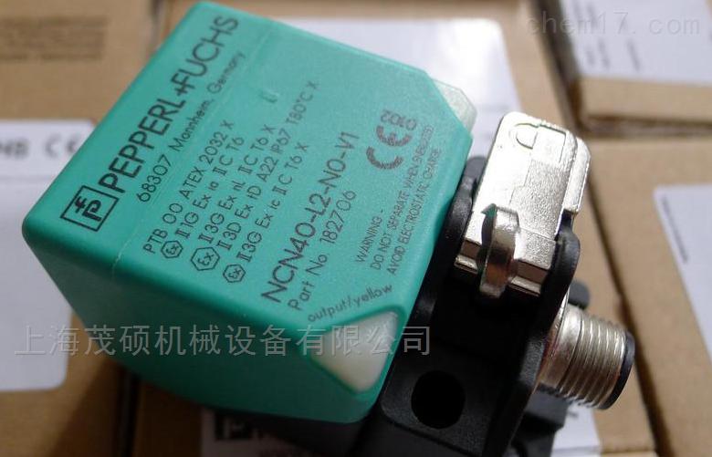 施克德国SICK光电开关传感器型号快速报价
