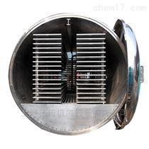 大连真空冻干设备 标准型冷冻式干燥机
