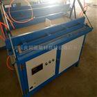 PVC塑料板折弯机