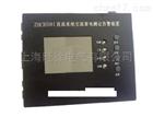 WDDZ300B电能质量监测装置