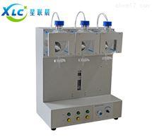 专业生产自动液相萃取仪XCH-Q厂家价格