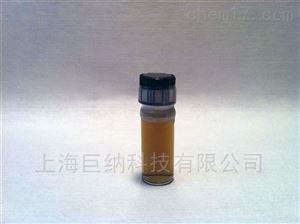 Monolayer WS2 Solution 单层二硫化钨溶液