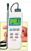 美国HHF2005HW热线式风速仪数据记录器