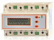 AcuRev1302分项计量导轨式电能表