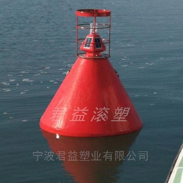 航道警示锥形浮标