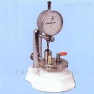 北京药物包装薄膜厚度分析仪