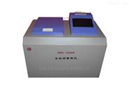 生物质发热量测定仪