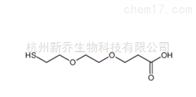 小分子Thiol-PEG2-acid 1379649-73-6 结构式